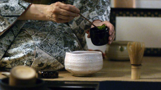 Tea Ceremony Utensils